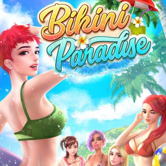 PG SLOT | Bikini Paradise | สล็อตบิกินี่หาดสวรรค์ บิกินี่ พาราไดซ์ สัญลักษณ์และอัตราการจ่าย