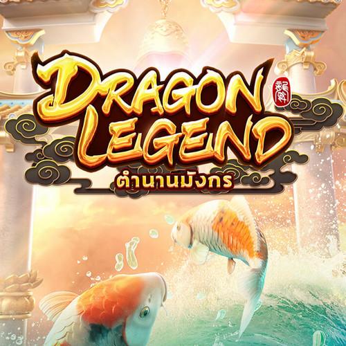 PG Slot_Dragon Legend สล็อตตำนานมังกร รีวิวสัญลักษณ์สล็อต