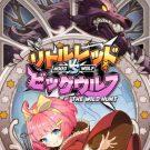 PG Slot_Hood vs Wolf สล็อตสไตล์อนิเมะญี่ปุ่น หนูน้อยหมวกแดงกับหมาป่า