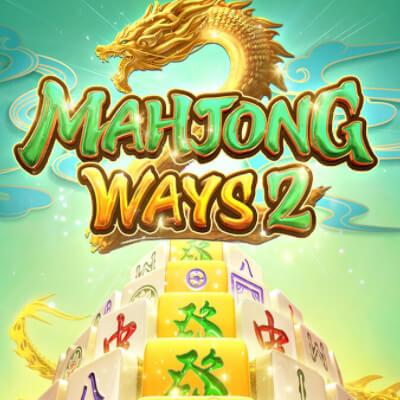 PG Slot_Mahjong Ways  2 สล็อตไพ่นกกระจอก 2