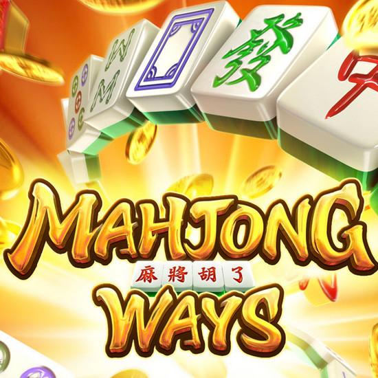 PG SLOT | Mahjong Ways | สล็อตไพ่นกกระจอกพารวย รีวิวสัญลักษณ์ของเกม