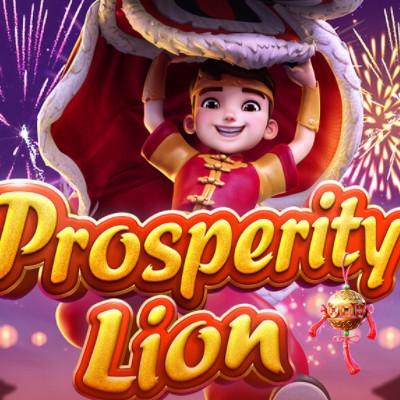PG SLOT | Prosperity Lion | สล็อตเชิดสิงโต รีวิวอัตราการจ่าย
