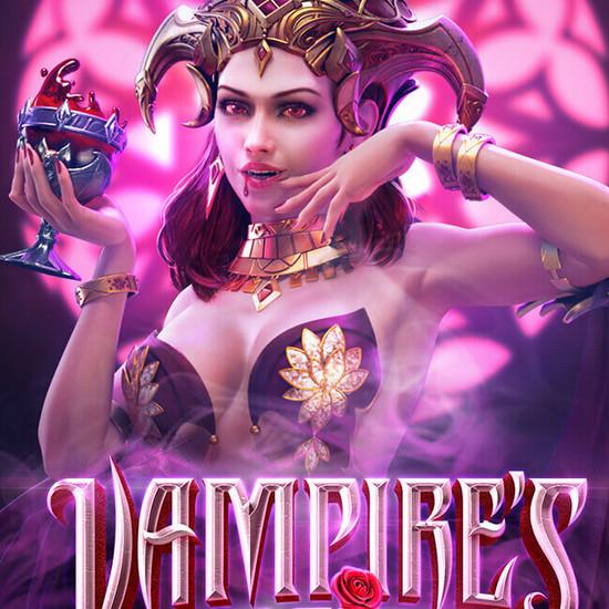 PG SLOT | Vampire's Charm | สล็อตแวมไพร์เจ้าเสน่ห์ รีวิวสัญลักษณ์ของเกม