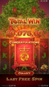 PG Slot_Tree of Fortune รีวิว สล็อตต้นไม้แห่งโชคลาภและวิธีการเล่นเกม_รางวัลใหญ่