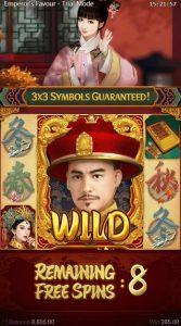 PG Slot_Emperor's Favour รีวิว สล็อต ความโปรดปรานของจักรพรรดิและอัตราการจ่ายรางวัล_ฟรีสปิน