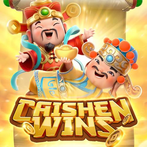 PG SLOT | Caishen Wins | รีวิวสล็อต เทพเจ้าแห่งความมั่งคั่ง และวิธีการเล่นเกม