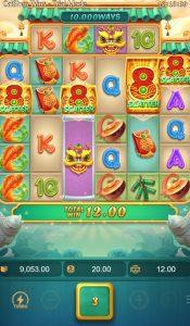 PG Slot_Caishen Wins รีวิวสล็อต เทพเจ้าแห่งความมั่งคั่งและวิธีการเล่นเกม_พีจี สล็อต