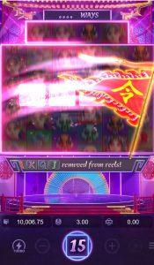 PG SLOT | Opera Dynasty | สล็อตราชวงศ์โอเปร่า รีวิวสัญลักษณ์ของเกม_รีวิวสล็อต