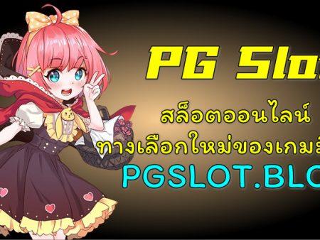 PG SLOT | สล็อตออนไลน์ ทางเลือกใหม่ของเกมมือถือ